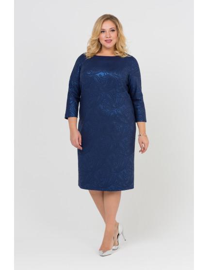 Платье Мерцелла (синий)