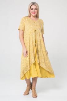 Платье 1075 (желтый)